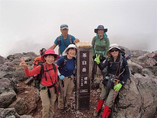 那須岳ともよばれている茶臼岳の山頂です。