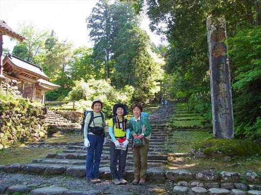 正しい名前は、平泉寺白山神社です 出発です