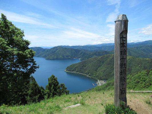 賤ケ岳合戦碑と琵琶湖