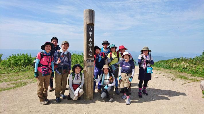 六甲山最高峰(931.3m)にて