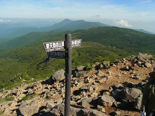 稜線ルートと合流(あと20分程で東天狗山頂です)