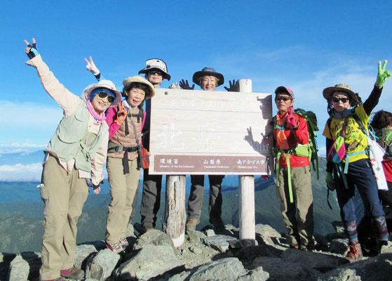 北岳(3,193m)山頂で全員で記念撮影