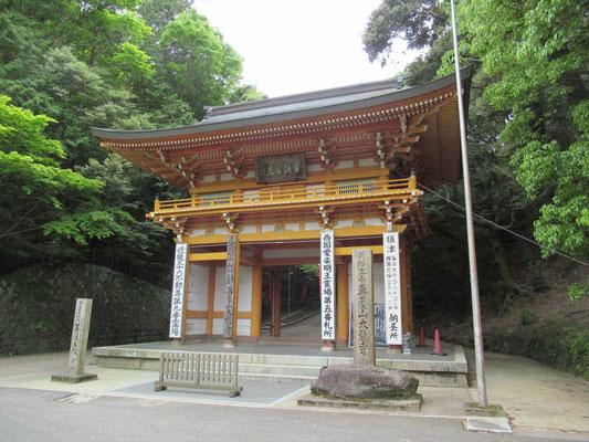 大龍寺(たいりゅうじ)山門