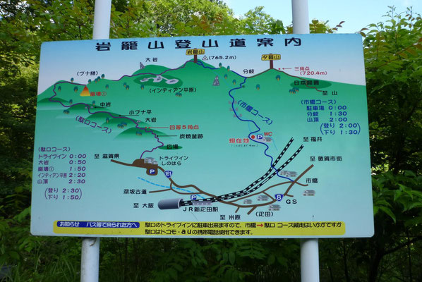 3.柳ケ瀬トンネルを通って岩籠山市橋登山口