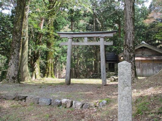 上根来の神社