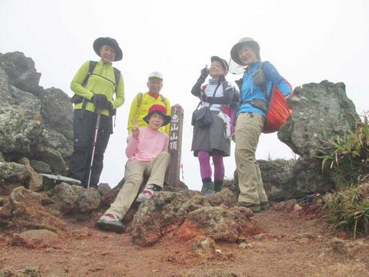 14時52分恵山(617.6m)山頂に到着