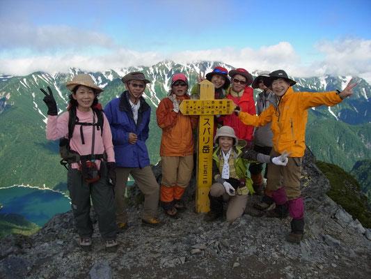 8時40分,スバリ岳(2,752m)到着