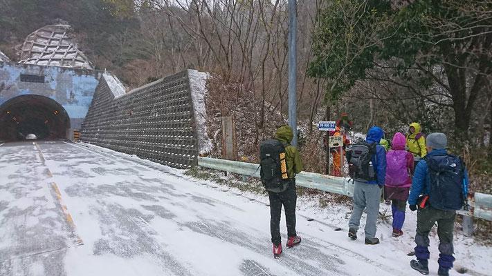 武平峠トンネル登山口