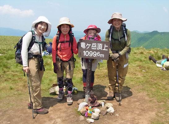竜ケ岳(1,088.6m)山頂にて