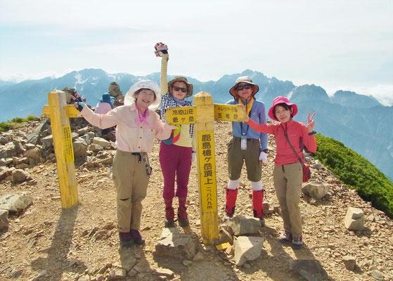 鹿島槍ケ岳南峰(2,889.2m)に到着 やったね最高