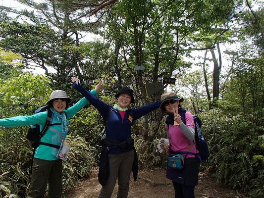 龍王山山頂に到着