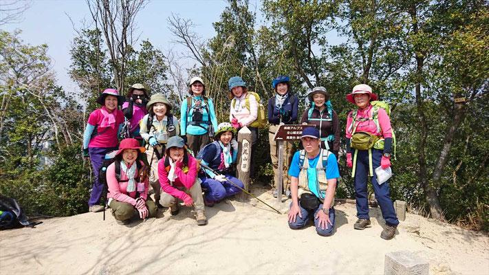 横尾山山頂(312m)にて