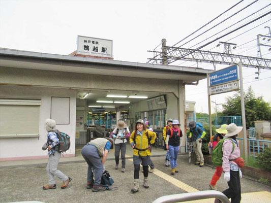 鵯越駅からスタートです