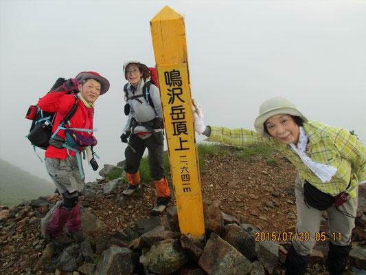 5時15分鳴沢岳山頂(2,641m)に到着