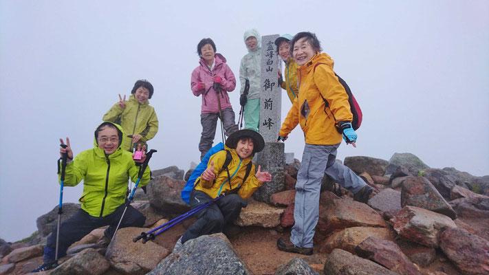 白山山頂(御前峰 2,702.1m)三角点に到着