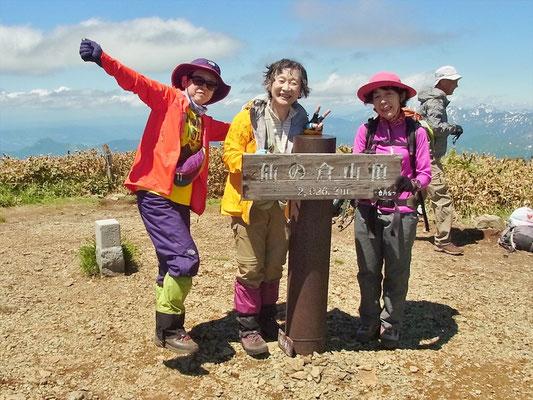 13:05 仙ノ倉岳山頂(2,026.3m谷川連峰最高峰)にて