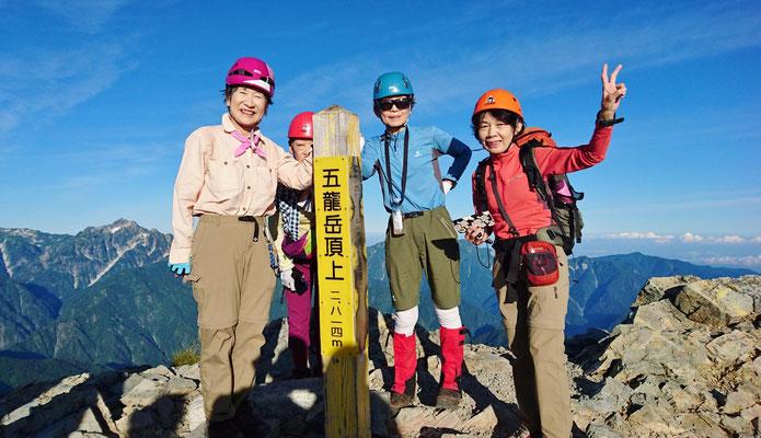 五龍岳山頂(2,814m)にて。始まりはここからですよ