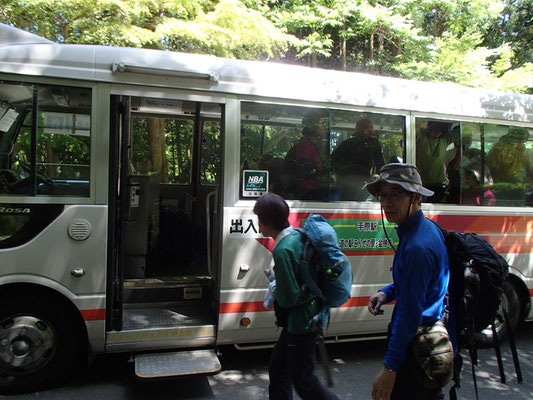 16下山はめぐりちゃんバスで手原駅に向かいます