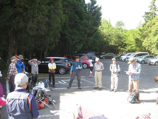 01上桐生の出発地点で、開会の集いを開きました