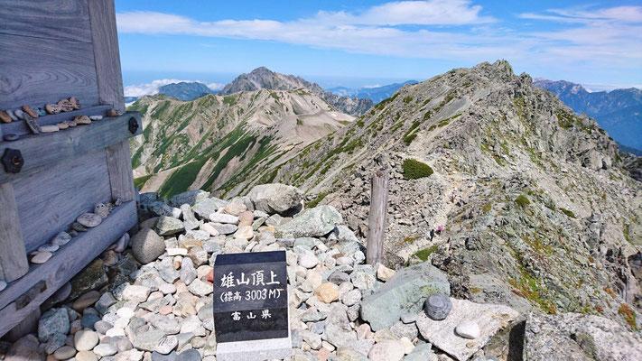 9/13 立山雄山山頂(3,003m)より、手前から大汝山、別山剱岳