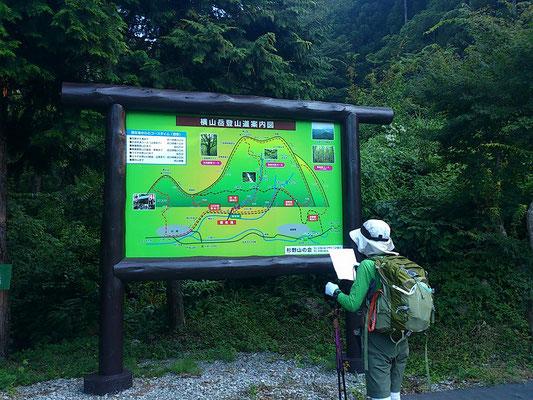 二日目は横山岳白谷本流コース