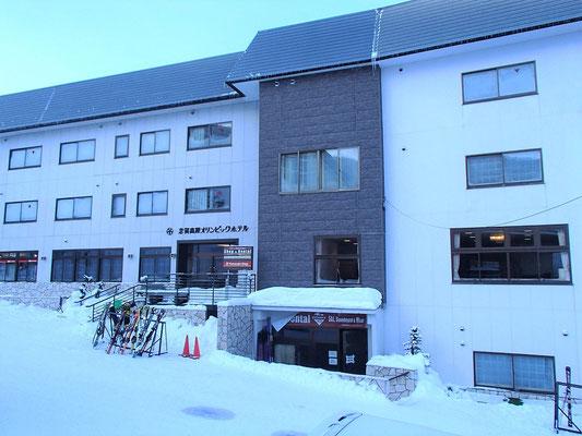 宿泊したオリンピックホテル