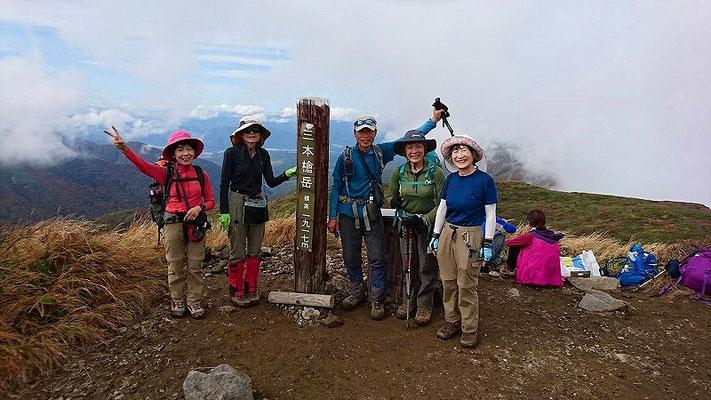三本槍岳山頂。栃木と福島の県境の山です。