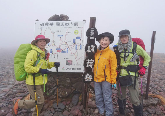 7日(日)強風でも何とか硫黄岳(2,760m)山頂を踏む