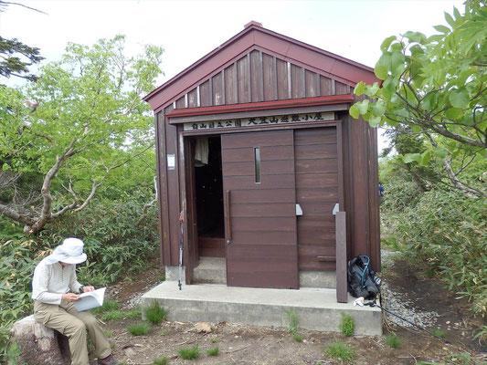 大笠山避難小屋にあったノートを読む