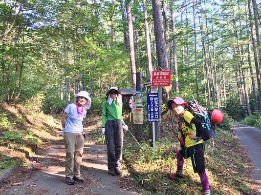 駐車場からすぐに登山ポストあり、左の林道をゆく