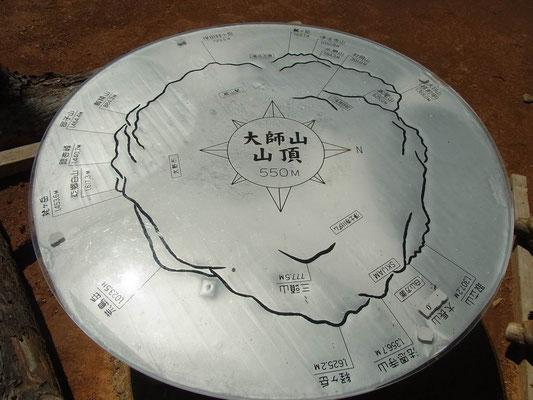 太師山(550m)山頂の山座同定版