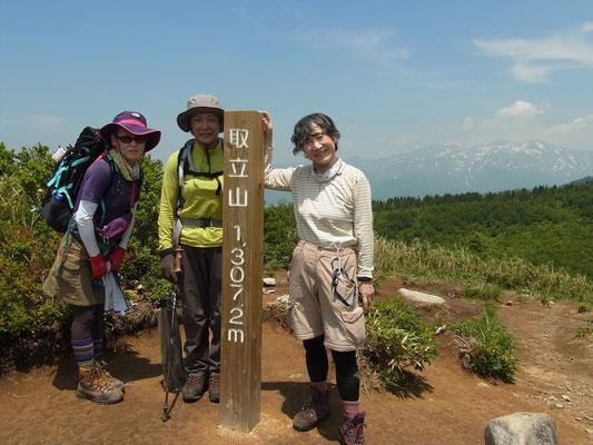 白山をバックに取立山(1,307.2m)山頂にて