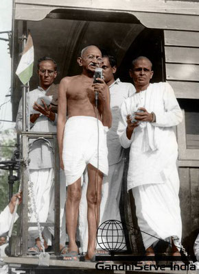 76 - Mahatma Gandhi (Ghandi) - Copyright: GandhiServe India - www.gandhiserveindia.org