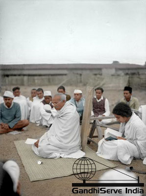 38 - Mahatma Gandhi (Ghandi) - Copyright: GandhiServe India - www.gandhiserveindia.org