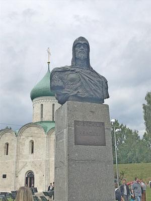 Переяславль-Залесский. Памятник св. князю  Александру Невскому