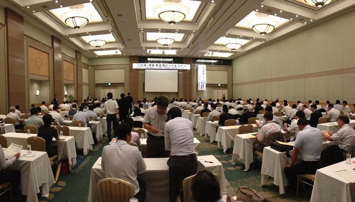 熊本港・八代港合同ポートセミナーへの参加