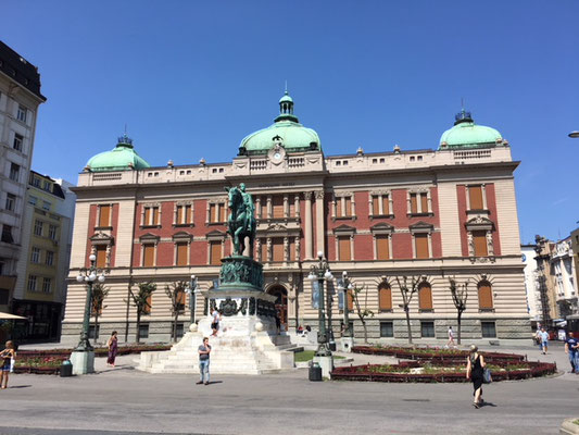 Musée National de Belgrade
