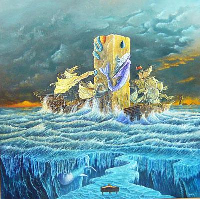 Pilar de amarre -  (Oleo sobre tela, 80 x 80) - Daniel Dankh 2012