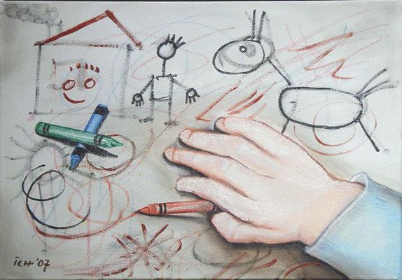 Kinderhand, 2007, 40 x 30 cm, Öl auf Leinwand