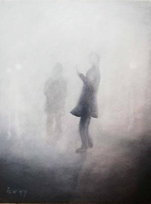 im Nebel, 2019, 30 x 40 cm, Öl auf Leinwand
