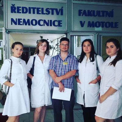 """Jazyková škola a Centrum stáží """"Ahoj!Student"""""""