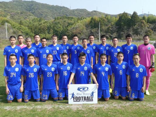 興國高校U-16