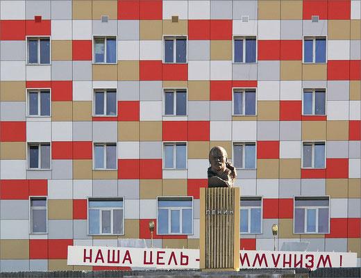 Spitzbergen Barentsburg - Lenin: Unser Ziel Kommunismus (2015)