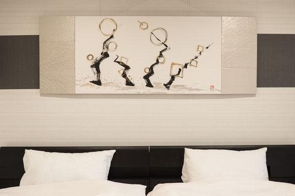 アートパネル 和風インテリア アートパネルキモノ ホテルインテリア 旅館インテリア アート 書道家 桑名龍希 書道作品 オーダーメイド