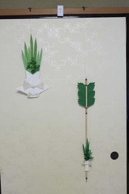 端午の菖蒲と蓬の飾り