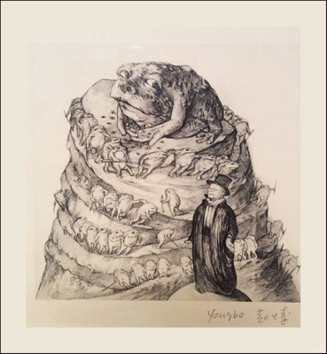 Turmbau zu Babel // Tower of Babel // 巴别尔塔,  2015, 28,5 x 20 cm
