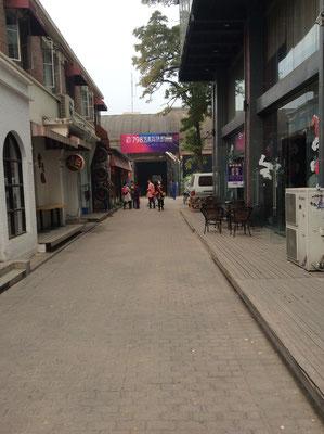 Im Kunstbezirk 798 Peking