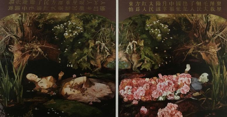 Ophelia und Mao I (Diptychon) // Ophelia and Mao I (diptych) // 欧菲莉亚和毛 (之一), 1994, 180 x 340 cm