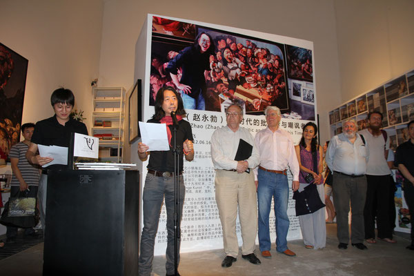 "Opening of the solo exhibition ""Yongbo Zhao - A Critic and Mocker of his Time"" 2012 in the Sanmu Art Gallery, Art Zone 798, Beijing"