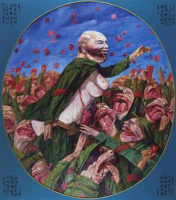 Klassenmerkmale eines Helden // Class features of a hero // 另类特性的英雄, 1997, 180 x 160 cm